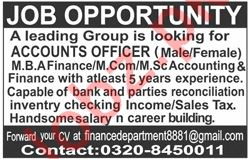 Accounts Officer Job 2020 in Lahore Pakistan