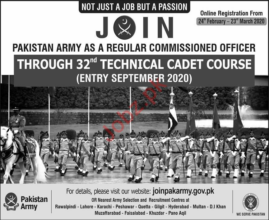 Join Pakistan Army Through 32nd Technical Cadet Course