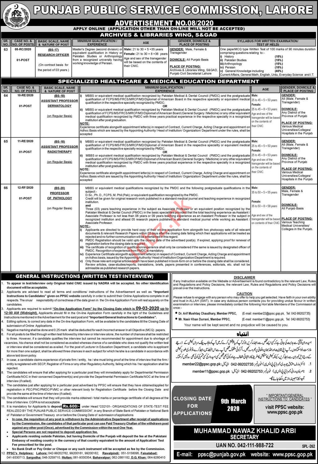 Punjab Public Service Commission PPSC February Jobs 2020
