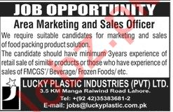 Lucky Plastic Industries Pvt Limited Jobs 2020 in Lahore