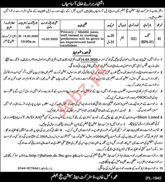 District and Session Judge Jobs 2020 in Jhelum