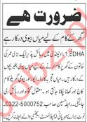 House Staff Jobs in Rawalpindi