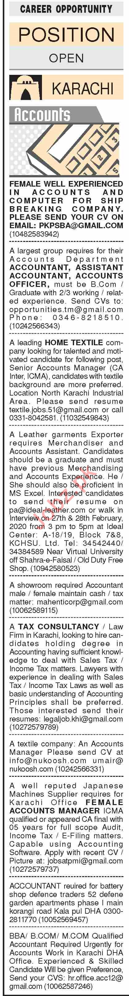 Dawn Sunday Classified Ads 23rd Feb 2020 for Accounts