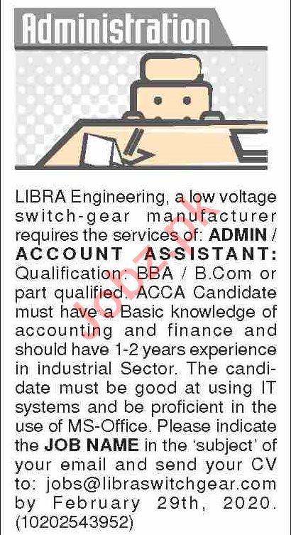 Dawn Sunday Classified Ads 23rd Feb 2020 for Admin Staff