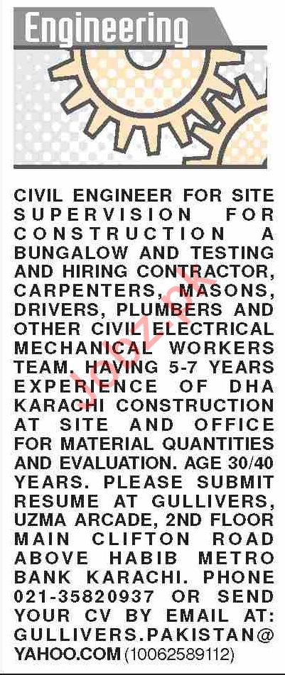 Dawn Sunday Classified Ads 23rd Feb 2020 for Engineering