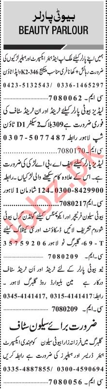 Jang Sunday Classified Ads 23rd Feb 2020 for Beauty Parlor