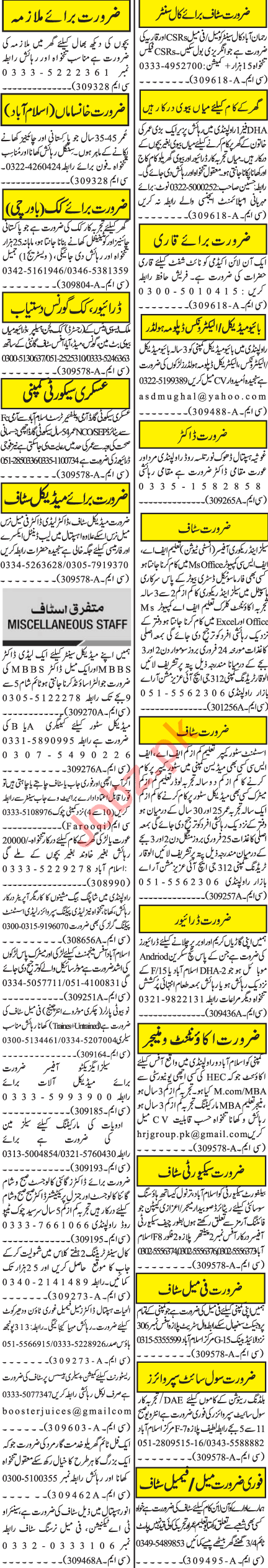 Jang Sunday Classified Ads 23rd Feb 2020 for General Staff