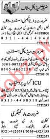 Dunya Sunday Classified Ads 23rd Feb 2020 for Medical Staff