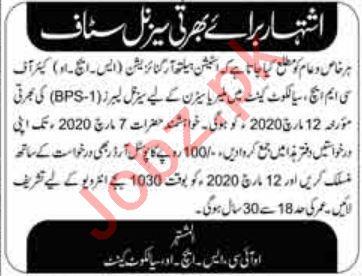 Station Health Organization SHO Jobs 2020 in Sialkot