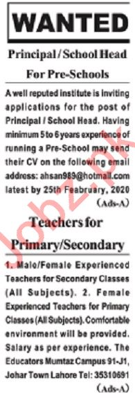 Principal & Teachers Jobs 2020 in Lahore