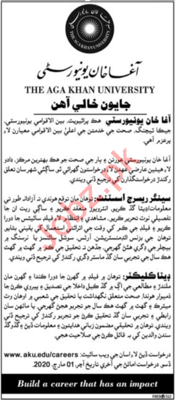 Aga Khan University Research Assistant Jobs 2020