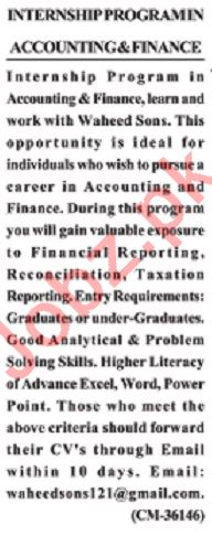 Accounting & Finance Internship in Lahore