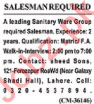 Salesman & Marketing Staff Jobs 2020 in Lahore