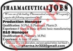Pharmaceutical Jobs 2020 in Lahore