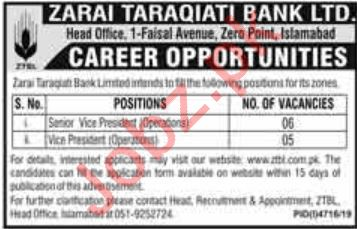 Zarai Taraqiati Bank Limited ZTBL Jobs 2020 in Islamabad