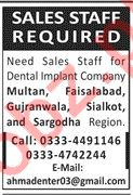 Dental Implant Company Jobs 2020 For Sales Staff