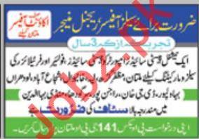 Sales Officer & Regional Manager Jobs 2020 in Multan