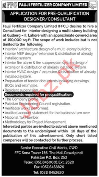 FFC Fauji Fertilizer Company Rawalpindi Jobs 2020