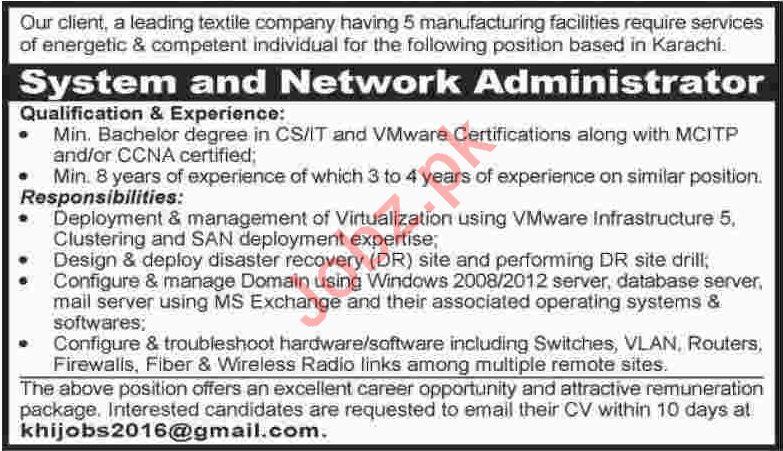 System & Network Administrator Jobs 2020 in Karachi