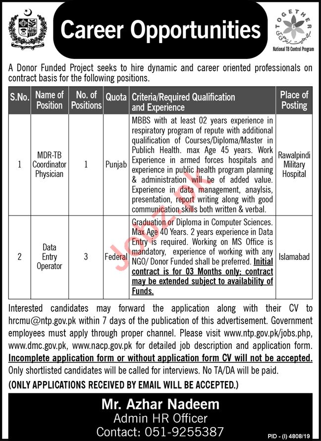 Donor Funded Project Pakistan Jobs 2020 for TB Coordinator