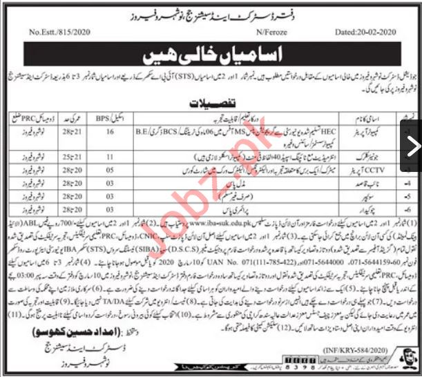 District & Session Judge Office Naushero Feroze Jobs via STS