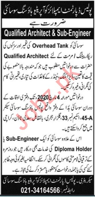 Police Department Cooperative Housing Society Engineer Jobs