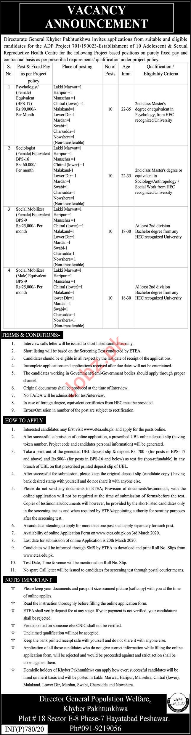 Directorate of General Population Welfare KpK Jobs via ETEA