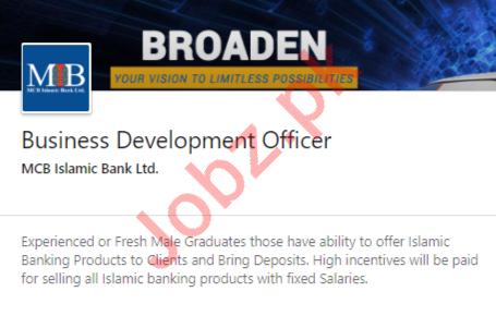 MCB Bank Lahore Jobs 2020 Business Development Officer