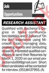 Research Assistant Job 2020 in Islamabad