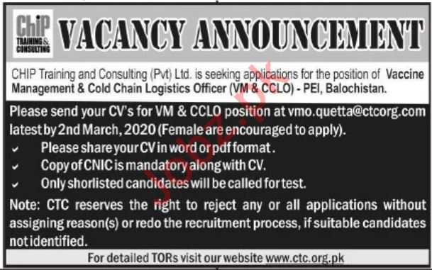 Chip Training And Consulting Pvt Ltd Jobs 2020 in Quetta