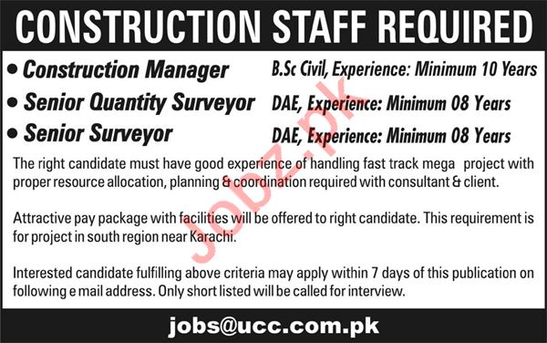 UCC Private Limited Jobs 2020 For Construction Staff
