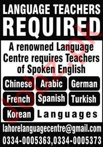 Language Teachers Jobs 2020 in Lahore