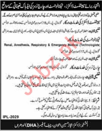 District Health Authority Walk In Interviews in Lodhran