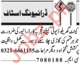 Driving Staff Jobs 2020 For House In Lahore Cantt