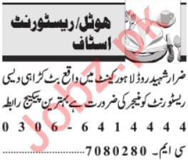 Hotel & Restaurant Staff Jobs 2020 in Lahore Cantt