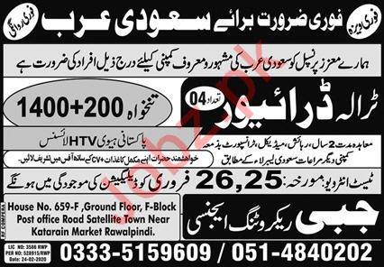 HTV Trala Driver Job 2020 For Saudi Arabia