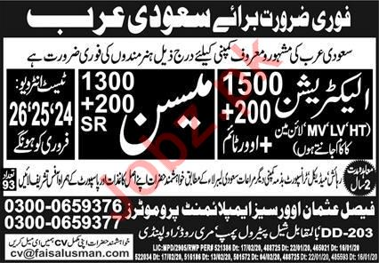 Electrician & Mason Jobs 2020 in Saudi Arabia