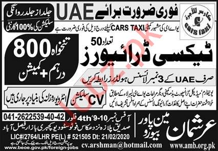 Cars Taxi Company Jobs For LTV Taxi Drivers in UAE