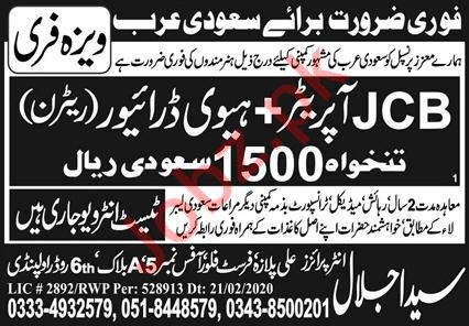 JCB Operator & Heavy Driver Jobs 2020 in Saudi Arabia