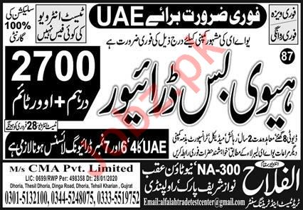 Heavy Bus Driver Job 2020 in United Arab Emirates UAE