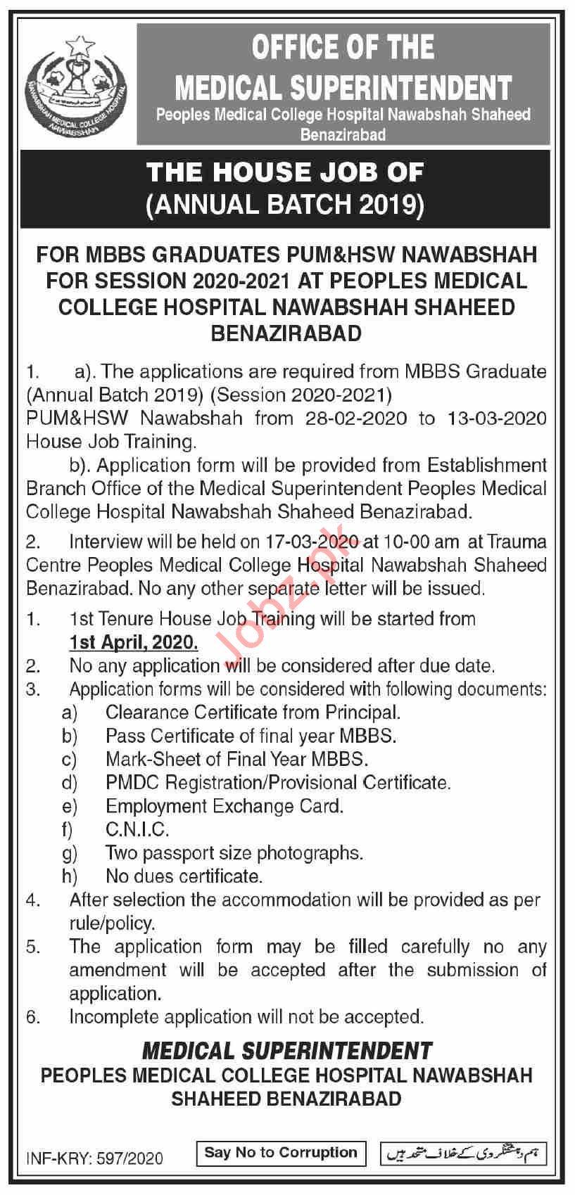 Peoples Medical College Hospital Nawabshah House Jobs 2020