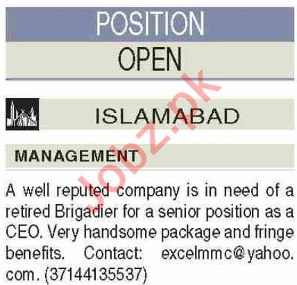 Chief Executive Officer Jobs 2020 in Islamabad
