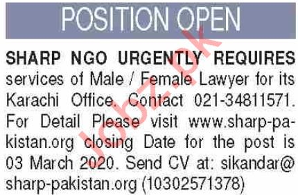 SHARP Pakistan NGO Jobs 2020 for Lawyer
