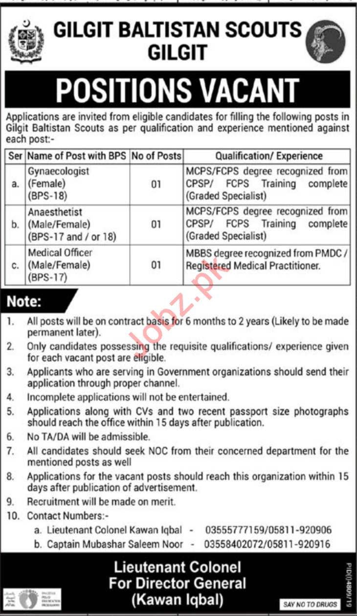 Gilgit Baltistan Scouts Jobs 2020 for Medical Officers