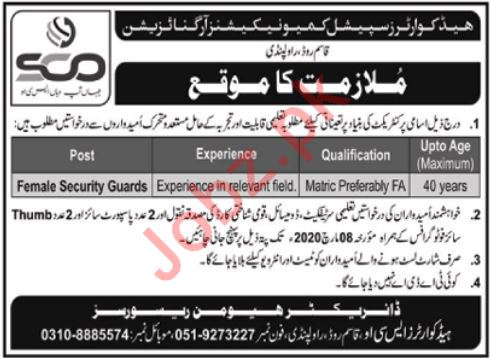 Special Communications Organization SCO Rawalpindi Jobs 2020