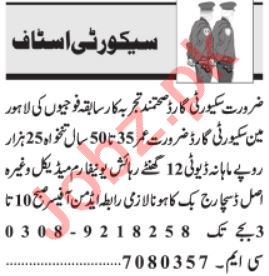 Security Supervisor & Security Guard Jobs 2020