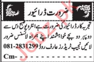 Driver Jobs Career Opportunity in Quetta