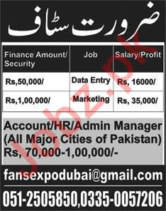Data Entry & Marketing Officer Jobs in Private Company