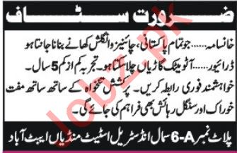 Cook & Driver Jobs 2020 in Abbottabad