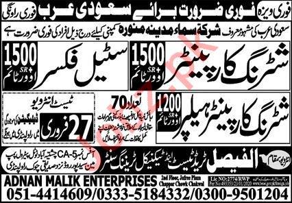 Shikra Smaa Madina Munawarah Construction Staff Jobs in KSA